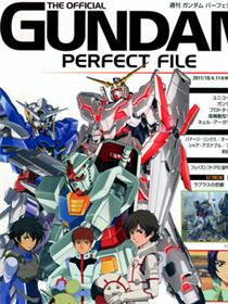 The Offical Gundam Perfect File漫画