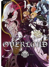OVERLORD 不死者之王漫画