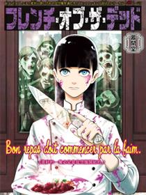 French of the Dead漫画